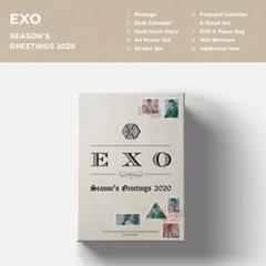 엑소(EXO) - 2020 EXO 시즌그리팅