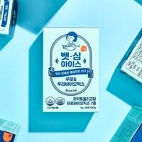 [커피유산균] 뱃심 아이스 프로&프리바이오틱스