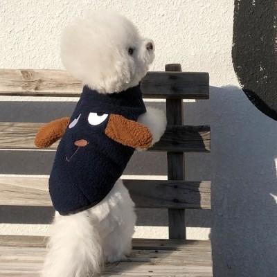 [mungmoong] 보아털 플리스 강아지 자수 베스트 (네이비)