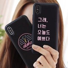 LG V50 (V500) Neon 카드 범퍼 케이스_(2517349)