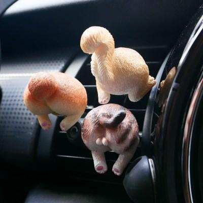 (6종)귀여운 동물엉덩이 차량용 석고방향제