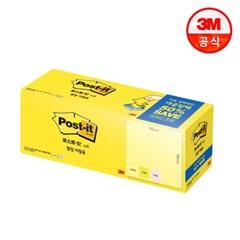 포스트잇 팝업리필용 노트 KR330-20A 대용량팩