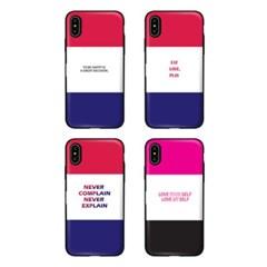 아이폰7플러스 TCB-삼색타이포 카드 범퍼 케이스_(2521610)