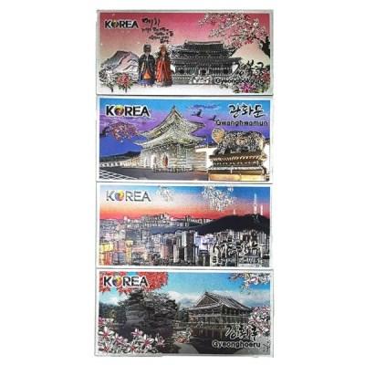 한국기념품 유명관광지 에칭 냉장고자석(대,4개묶음)