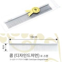 리케이 일반콤 19cm (디자인저머니)_(1243545)
