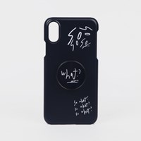 so what ? phone case
