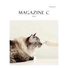 반려동물 매거진C - 2019년 9월호 (고양이는 정말 귀여워)