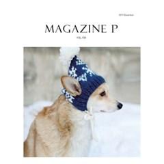 반려동물 매거진P - 2019년 12월호 (12월의 기적)