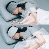 [프로젝트슬립] 수면 아이마스크 양면안대