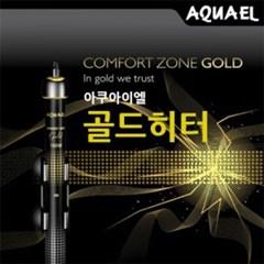 Aquael 골드히터 300W_(956077)
