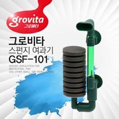 그로비타 스펀지여과기 단기 GSF-101_(956245)