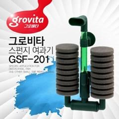 그로비타 스펀지여과기 쌍기 GSF-201_(956246)