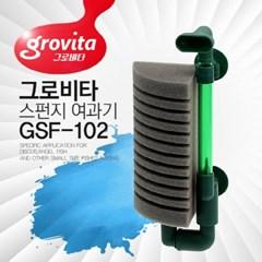 그로비타 스펀지여과기 슈퍼 단기 GSF-102_(956247)