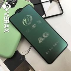 아이폰7 9H 그린 하드 글라스 액정 필름 PF022