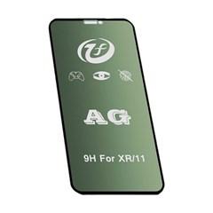 아이폰7플러스 9H 그린 하드 글라스 액정 필름 PF022