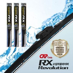 [헬스웨이] 캐프 신형 RX Revolution(레볼루션) 수입차_(11554445)