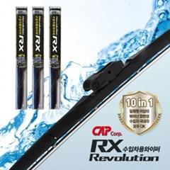 [헬스웨이] 캐프 신형 RX Revolution(레볼루션) 수입차_(11554444)