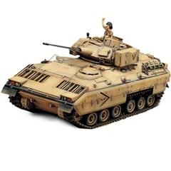 HOBBY MODEL KITS 미육군 M2브래들리 전투장갑차