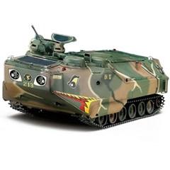 HOBBY MODEL KITS 국군해병대 수륙양용장갑차 LVTP7