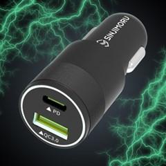 신지모루 USB PD 퀵차지3.0 듀얼 고속 차량용 충전기
