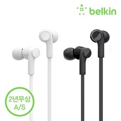 [벨킨] USB C타입 커널형 이어폰 G3H0002bt