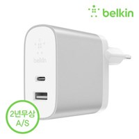 [벨킨] 부스트업 39W USB C타입+A타입 2포트 고속 충전기 F7U061kr