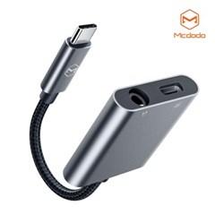 [맥도도] USB C to 3.5mm 오디오 AUX + C타입 충전 듀얼 젠더