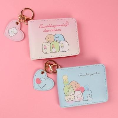스밋코구라시 귀여운 하트 키링 포켓 지갑_(1444610)