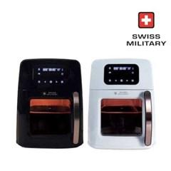 스위스밀리터리 오븐 에어프라이어 전자식 10리터 SMA-AF120DB