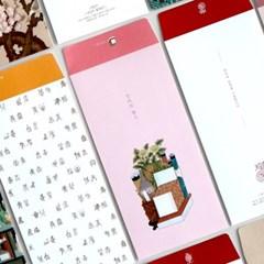 디자인가안채 민화 & 부적 봉투