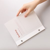 the book note (더북노트)