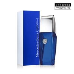 벤츠 뉴클럽 블루 EDT 100ml_(1664818)