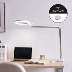 스피아노 라비 무선 리모컨 LED 집게 스탠드 SL-H886