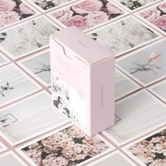 메세지 카드 - 라스트썸머.ver2