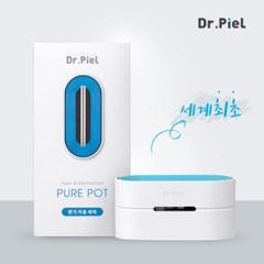 닥터피엘 퓨어팟 자동 변기 세정기
