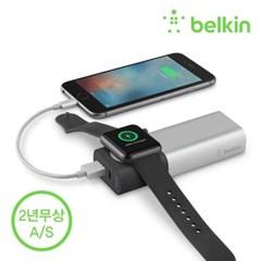 [벨킨] 애플워치/핸드폰 듀얼 무선충전 보조배터리 6700mAh F8J201bt