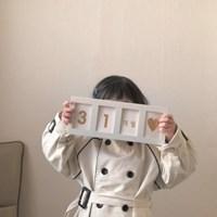 디데이달력 (화이트그레이 / 블랙 / 우드)