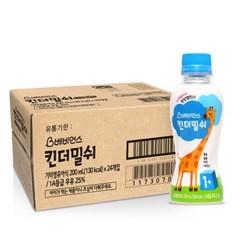 킨더밀쉬 1단계 24입(200ml) 2박스_(2276266)