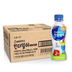 킨더밀쉬 2단계 24입(200ml) 2박스_(2276265)