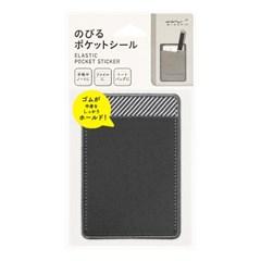 Elastic Pocket Sticker 다크그레이 스트라이프