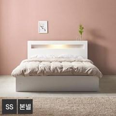 AND 화이트 머스크 LED조명 SS 침대+본넬매트 DM7002