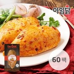 [아임닭] 쉐프메이드 부드러운 마라맛 닭가슴살 120g x 60팩