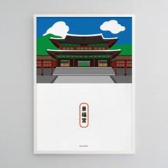 경복궁 M 유니크 인테리어 디자인 포스터