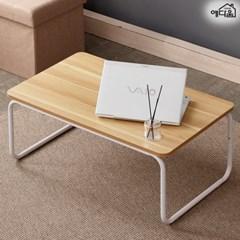 예다움 좌식 커피 소파 티 테이블 책상 800x480