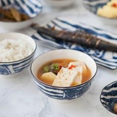 물고기 도자기 그릇 대접 5P