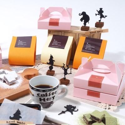 단체형 파베초콜릿만들기세트  DIY 초콜렛 발렌타인데이