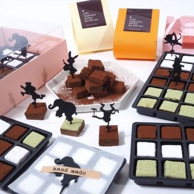 서커스 파베초콜릿만들기세트  DIY 초콜렛 발렌타인데이