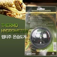 렙티주 파층류 온습도계 (RHT01) - 파충류램프_(1030855)