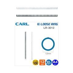 CARL LOOSERING 루즈링 12mm