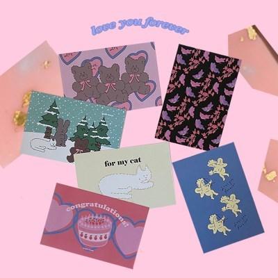 [뮤즈무드] postcard ver.15 love you forever